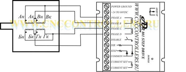 Подключение двигателя ДШИ 200