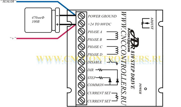 подключение конденсатора.